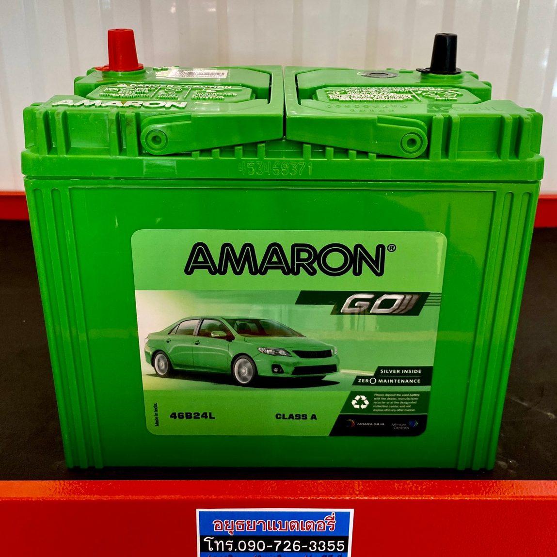 แบตเตอรี่ amaron go 46b24l