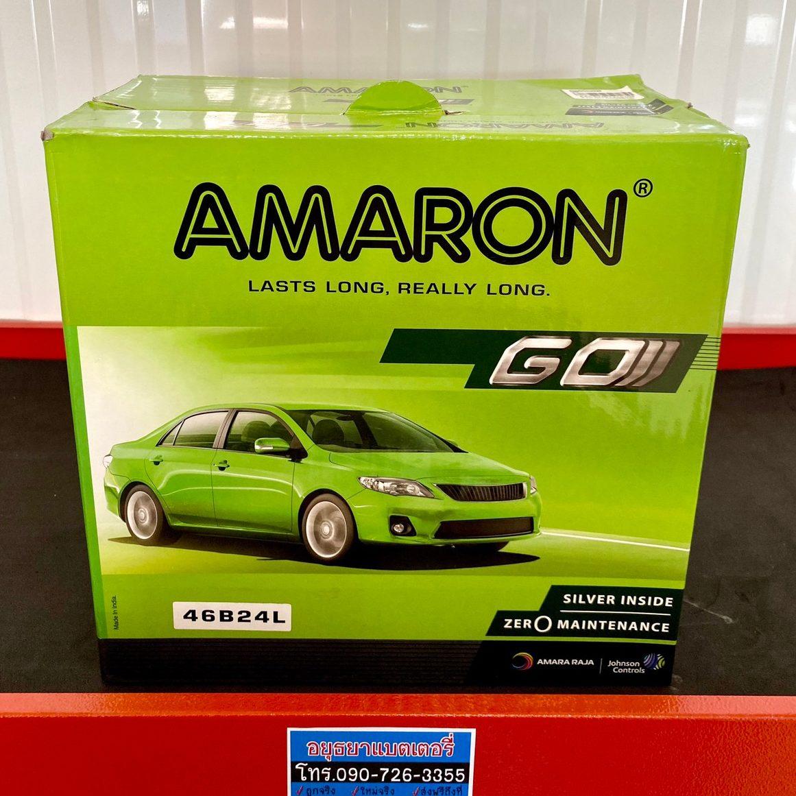 กล่องแบตเตอรี่ amaron go 46b24l